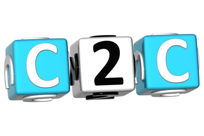 C2C Nedir?